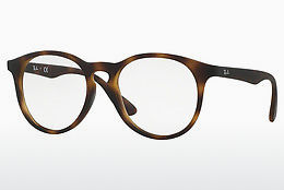 Óculos de design Ray-Ban Junior RY1554 3616 - Castanho, Havanna