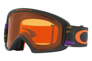 Oakley OO7045 704531 PERSIMMONDISTRESSED PAINT PURPLE IRON
