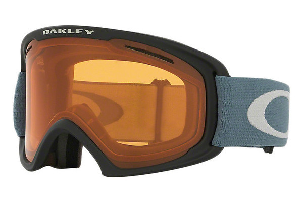 Oakley OO7045 704527 PERSIMMONBLACK BLUE SHADE