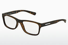 Óculos de design Dolce & Gabbana YOUNG&COLOURED (DG5005 2899)