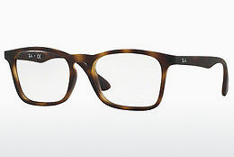 Óculos de design Ray-Ban Junior RY1553 3616 - Castanho, Havanna